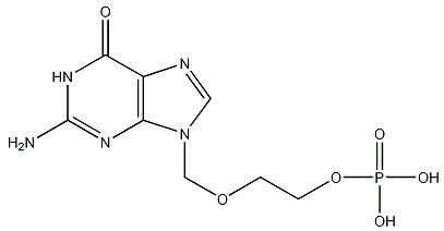 Acyclovir monophosphate, diammonium salt