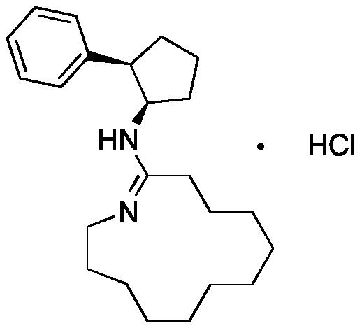 MDL 12330A Hydrochloride